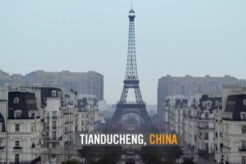 En Chine, la ville de Paris a été reproduite