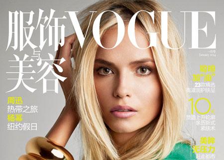 Natasha Poly pose dans le Vogue chinois de Janvier 2014