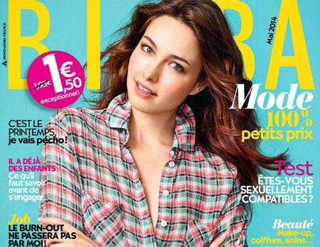 Katharina Rembi pour le magazine Biba, Mai 2014