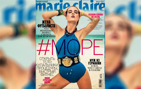 Tamara Weijenberg pose pour le magazine Marie Claire Russe