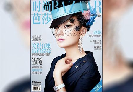 Zhao Wei pose pour le magazine Harper's Bazaar China