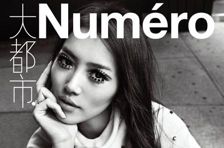 Liu Wen pose pour le magazine Numéro China de Septembre 2014