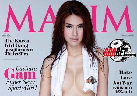 L'ancienne Miss Thaïlande Gavintra Photijak pose pour Maxim