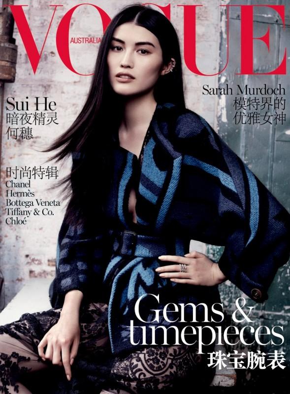 Couverture du magazine Vogue australien version chinoise