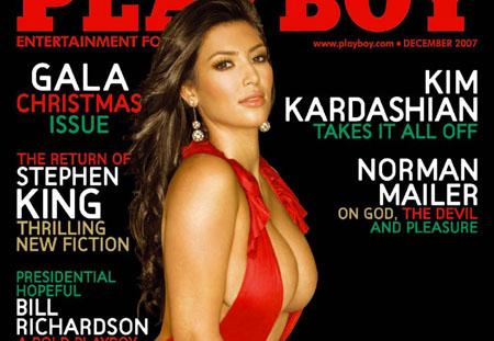 Kim Kardashian nue dans le magazine Playboy en 2007