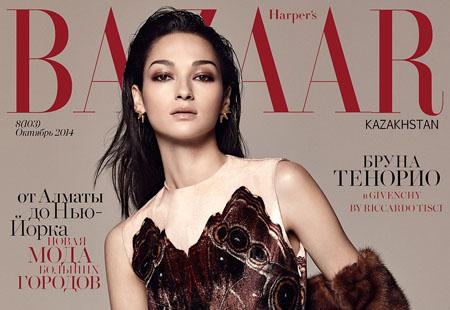 Bruna Tenorio pose pour Harper's Bazaar Kazakhstan