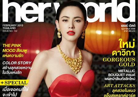 Davika Hoorne pose pour le magazine Her World Thaïlande