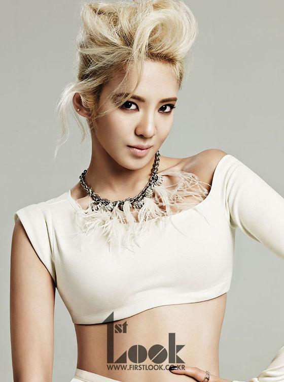 Girls' Generartion HyoHyeon en blonde pour le magazine 1st look
