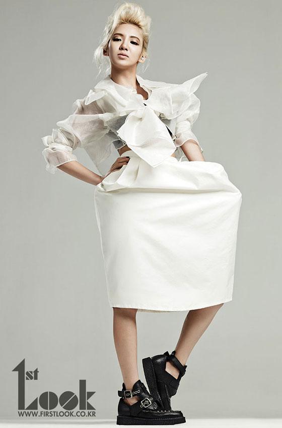 HyoHyeon en blonde pour le magazine 1st look