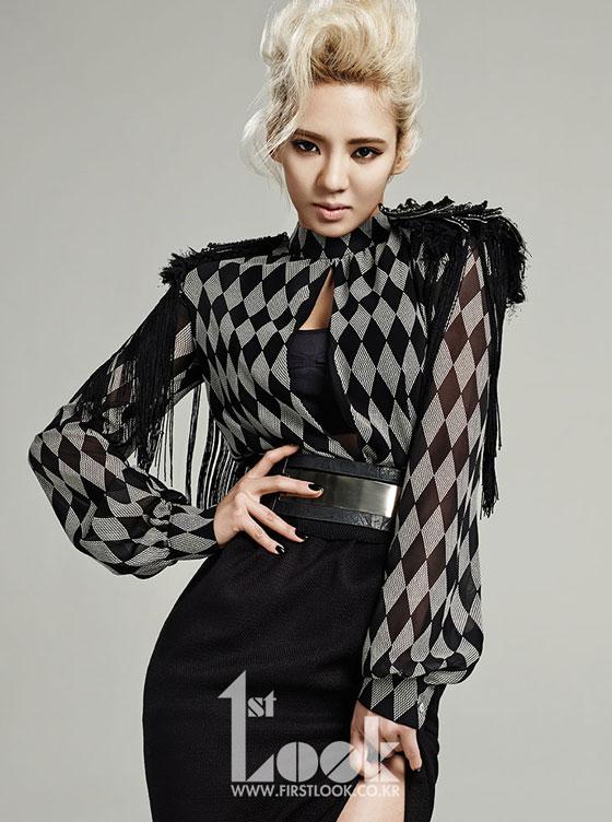 Sajou - HyoHyeon en blonde pour le magazine 1st look
