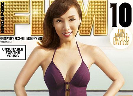 La DJette Jean Danker pose pour FHM Singapour