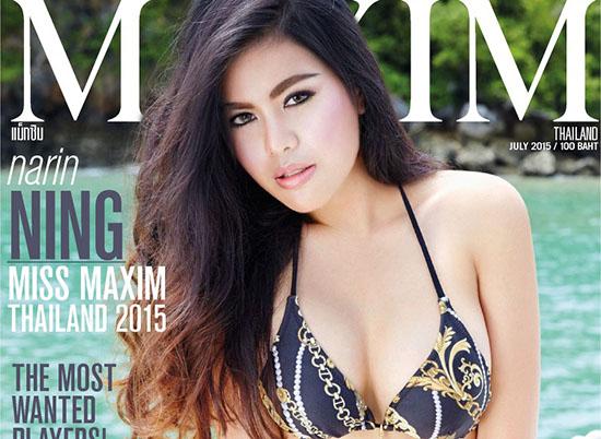 Nalin Rungratsamee pose pour Maxim Thaïlande de Juillet 2015