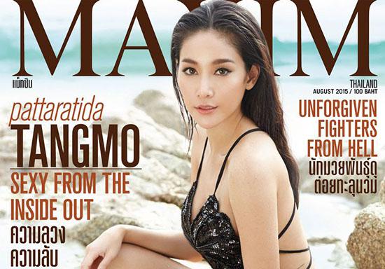 Tangmo Pattaratida pose pour Maxim Thaïlande