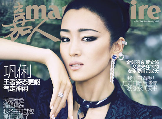Gong Li pose pour Marie Claire Chine
