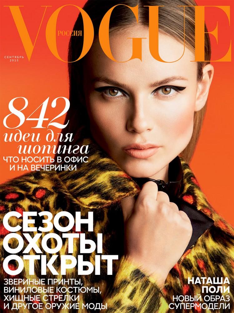 Couverture du Vogue russe de Septembre 2015 avec Natasha Poly