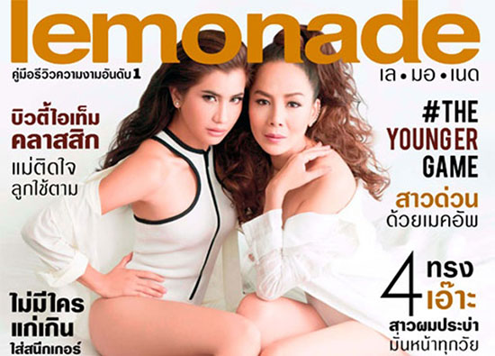 Tai Penpak Sirikul et Praya Lundberg posent pour le magazine Lemonade