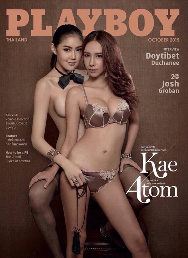 Couverture Playboy Thaïlande avec Kae et Atom
