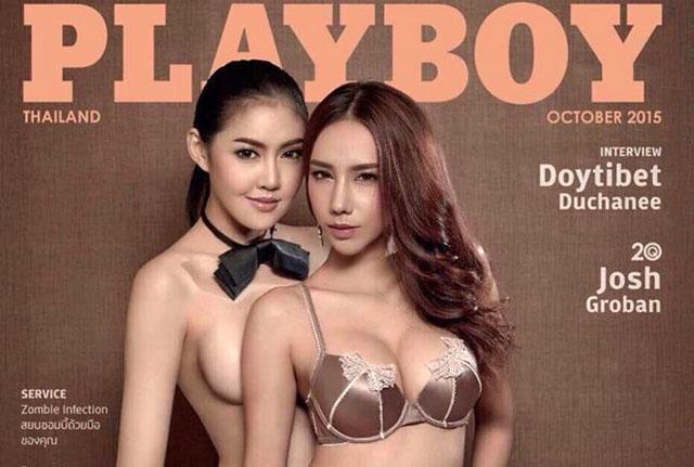 Kae et Atom posent pour Playboy Thaïlande