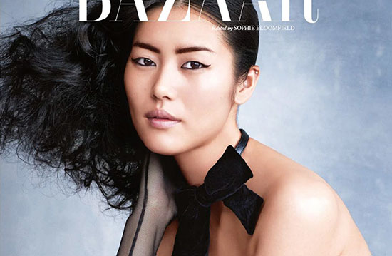Liu Wen dans un éditorial beauté du magazine Harper's Bazaar