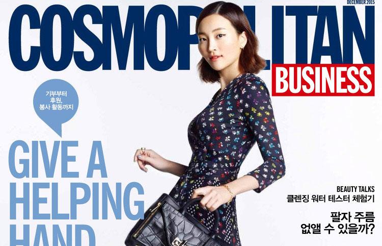Park Ji Soo pose pour le magazine Cosmopolitan Coréen