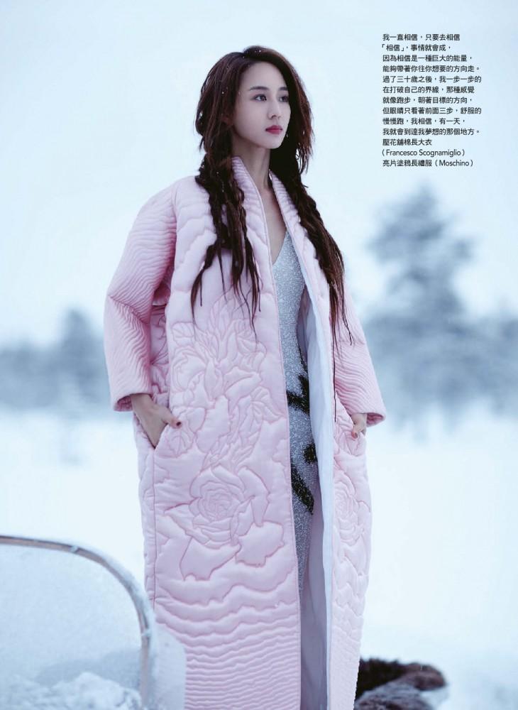 Janine Chang pour Vogue Taïwan