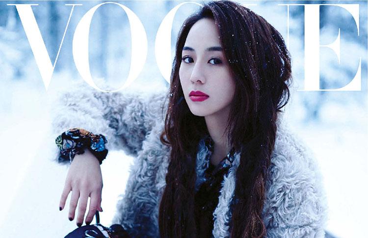 Janine Chang pour le magazine Vogue Taïwan de Janvier 2016