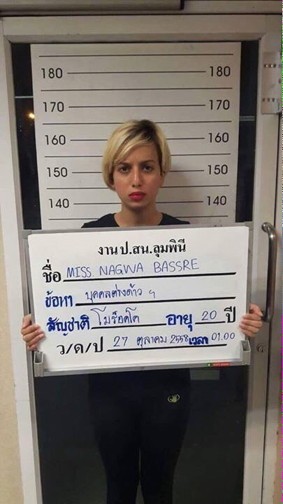 Une marocaine arrêtée par la police thaïlandaise