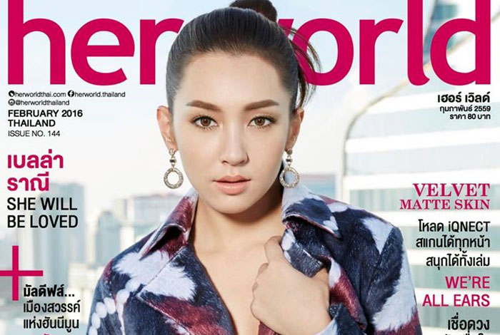 Ranee Campen pose pour le magazine Her World