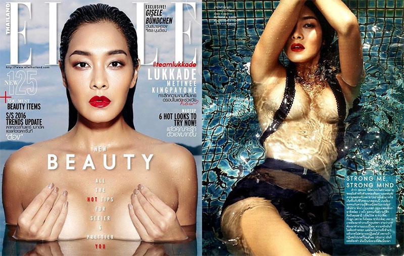 Lukkade Metinee pose pour le magazine ELLE thaïlandais