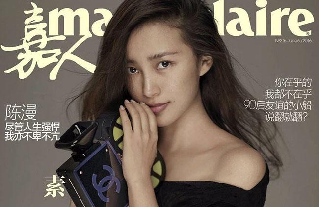 Chen Man pose pour le magazine Marie Claire chinois de Juin 2016