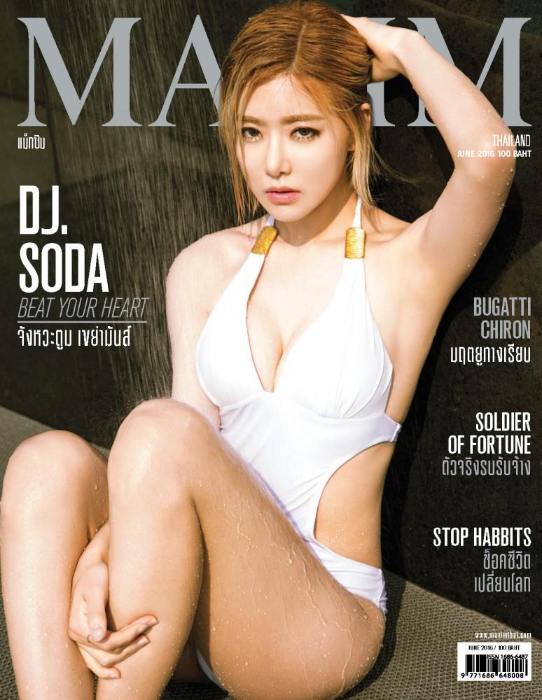 DJ Soda pose en couverture du magazine Maxim thaïlandais