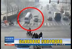 Un accident surnaturel à un carrefour en Chine