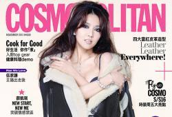 Fiona Sit pose pour le magazine Cosmopolitan Hong Kong