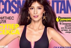 Ravshana Kurkova pose pour le magazine Cosmopolitan Russe