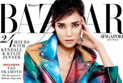Tao Okamoto pose pour le magazine Harper's Bazaar Singapour